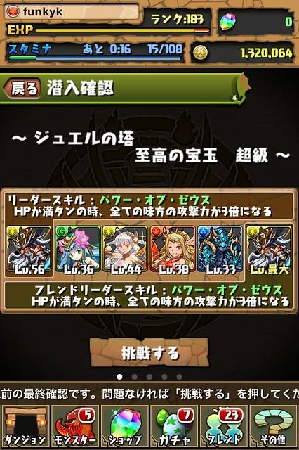 20130321002031