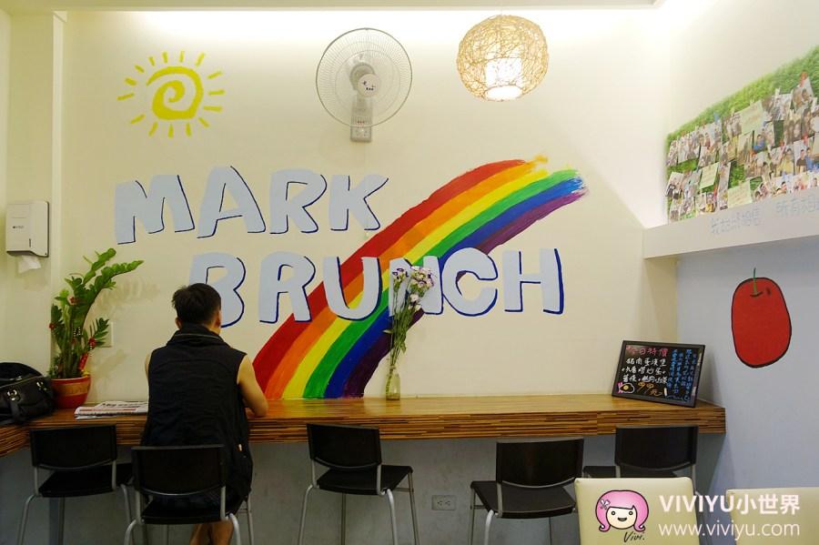 [桃園.美食]馬克早午餐Mark Brunch◆近武陵高中◆~跨越彩虹喜感老闆.遇帥哥機率高 @VIVIYU小世界