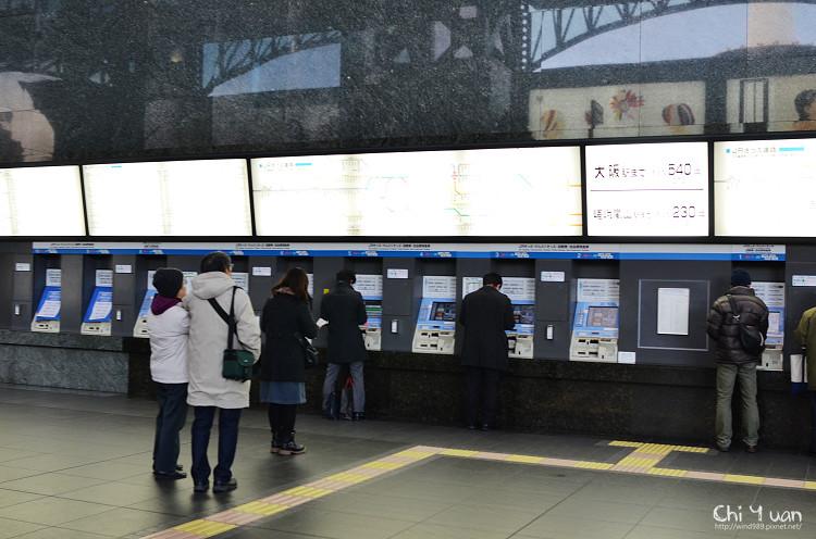 JR京都-馬堀04.jpg
