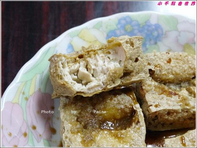 台北宋上好脆皮臭豆腐 (2).JPG