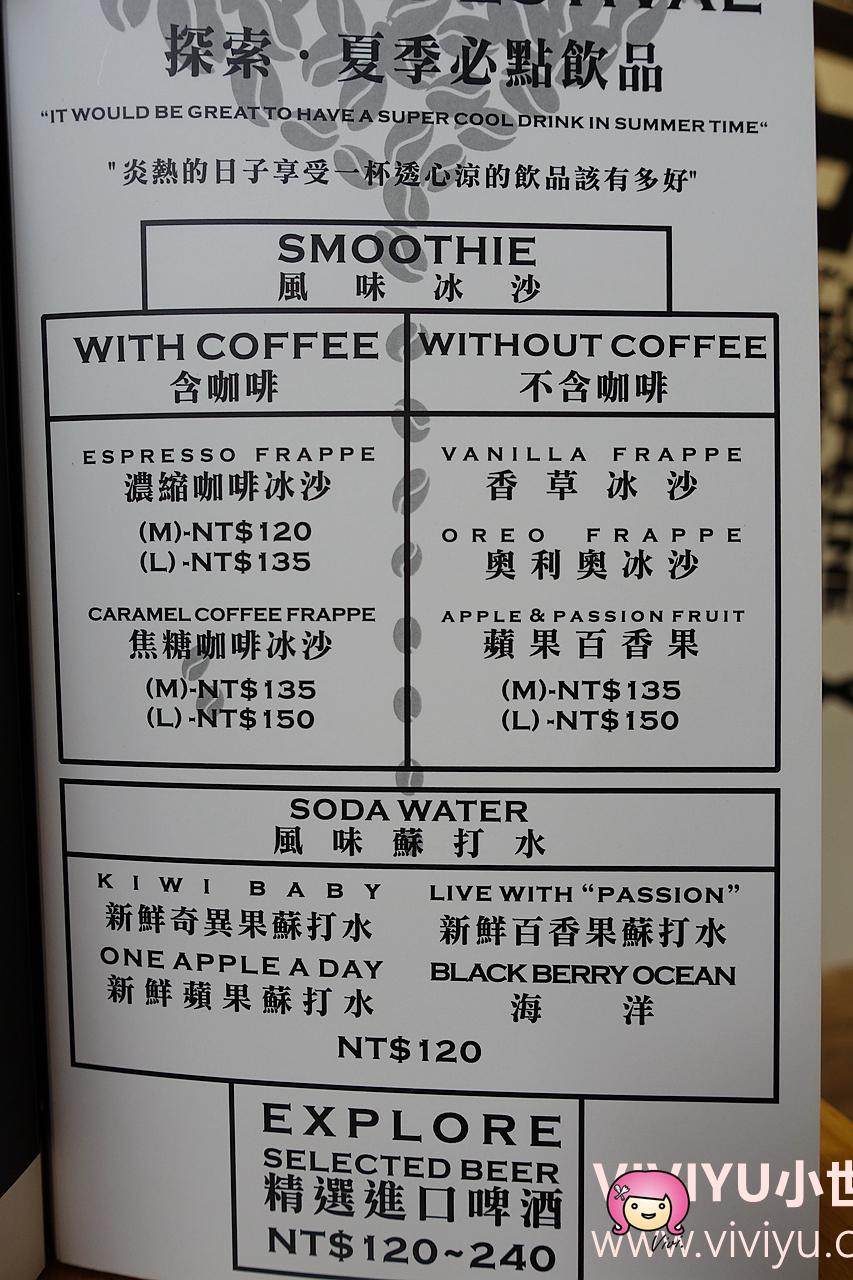 [桃園.美食]探索咖啡 Explore Coffee Studio.自家烘豆~敏盛醫院旁&經國家樂福對面 @VIVIYU小世界