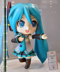 "Wonder Festival 9 • <a style=""font-size:0.8em;"" href=""http://www.flickr.com/photos/66379360@N02/7675813836/"" target=""_blank"">View on Flickr</a>"