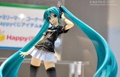"Wonder Festival 11 • <a style=""font-size:0.8em;"" href=""http://www.flickr.com/photos/66379360@N02/7675814142/"" target=""_blank"">View on Flickr</a>"