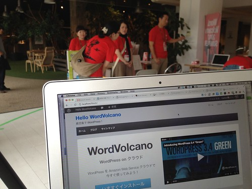 WordVolcano ハンズオンデモに使ったサイト