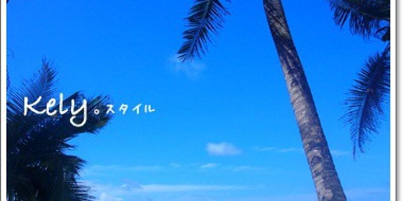 菲律賓》長灘島Manadala SPA、海鮮市場走走☆Travel in Boracay