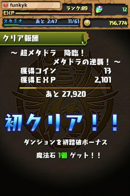 20120915142019