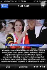 The Malaysian Bronze Girl