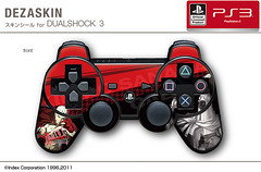 "Persona 4 Arena Skin 6 • <a style=""font-size:0.8em;"" href=""http://www.flickr.com/photos/66379360@N02/7830757180/"" target=""_blank"">View on Flickr</a>"