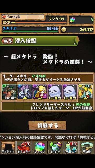 20121001150959