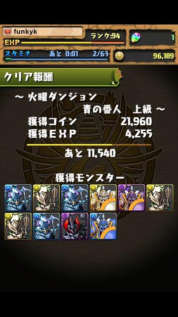 20120925063941