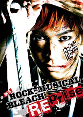 """1. Bleach Rock Musical Reprise • <a style=""""font-size:0.8em;"""" href=""""http://www.flickr.com/photos/66379360@N02/7969975490/"""" target=""""_blank"""">View on Flickr</a>"""