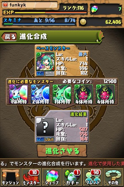 20121027085152