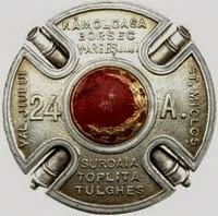 Insigna Regimentului 24 Artilerie