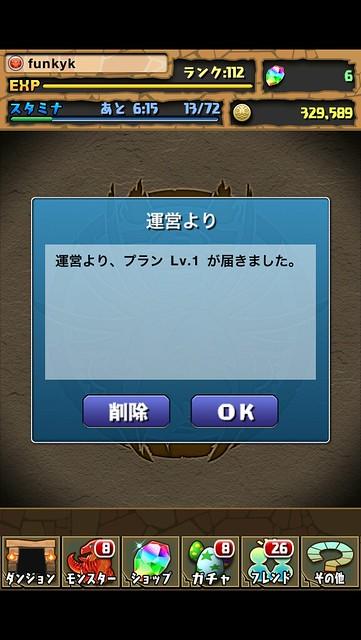20121018194107