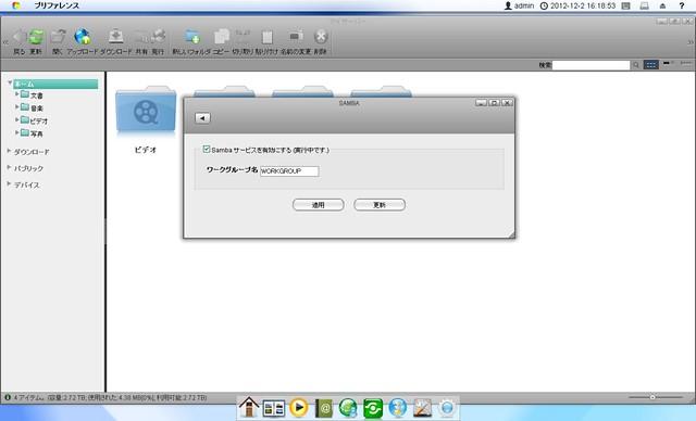 1354432694894-uploadscreenshot-dot-com