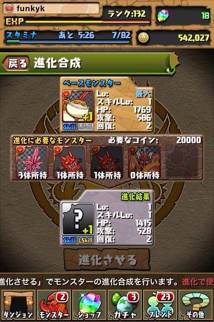 20121118081005