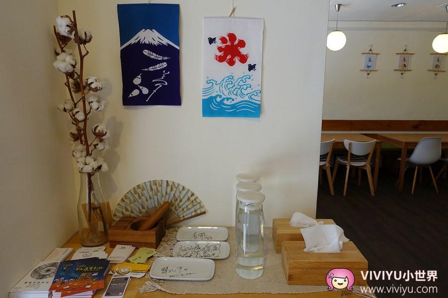 冰品特輯,彩虹冰,日式刨冰,日式點心,暖食涼品,桃園冰品,桃園美食 @VIVIYU小世界