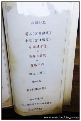 [台北.旅遊]新北投享樂泡湯去~水美溫泉.慶賓租車 @VIVIYU小世界