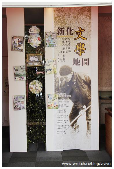 [台南]新化街役場.楊逵文學紀念館~所長茶葉蛋.入味好吃 @VIVIYU小世界