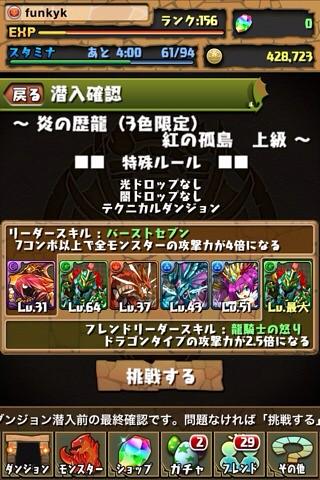 20130101140715