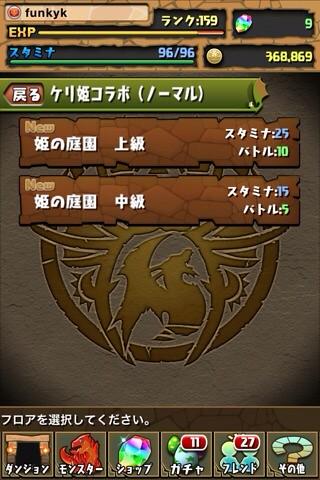 20130114084104