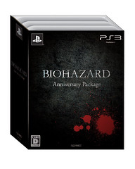 """Resident Evil Anniversary Package 1 • <a style=""""font-size:0.8em;"""" href=""""http://www.flickr.com/photos/66379360@N02/8400768885/"""" target=""""_blank"""">View on Flickr</a>"""