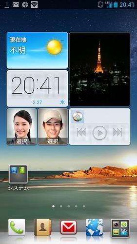 Screenshot_2013-02-27-20-41-35