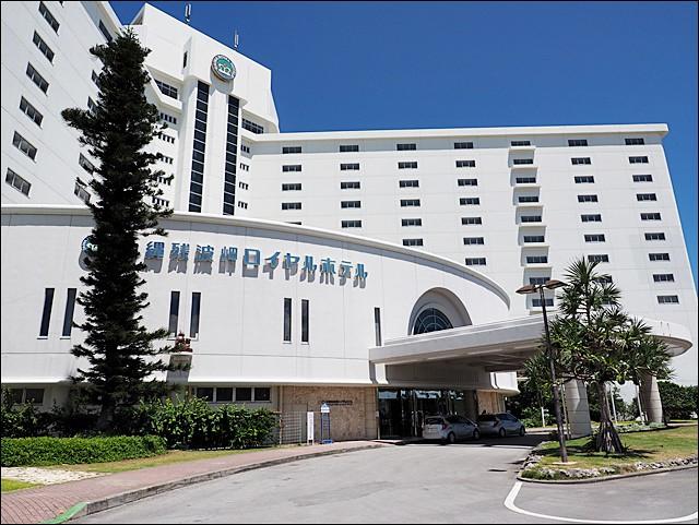 沖繩残波岬皇家度假大飯店