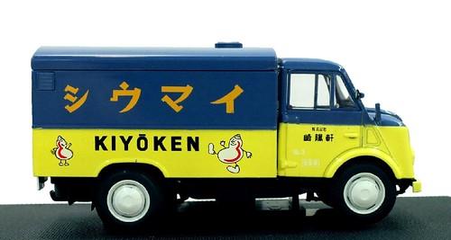 Ebbro Toyota Toyoace SKB 1956 van