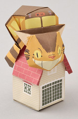 """Totoro origami 5 • <a style=""""font-size:0.8em;"""" href=""""http://www.flickr.com/photos/66379360@N02/8670599331/"""" target=""""_blank"""">View on Flickr</a>"""