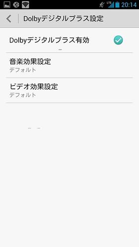Screenshot_2013-02-27-20-14-29