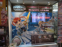 """Akiba Ads 12 • <a style=""""font-size:0.8em;"""" href=""""http://www.flickr.com/photos/66379360@N02/8613641509/"""" target=""""_blank"""">View on Flickr</a>"""