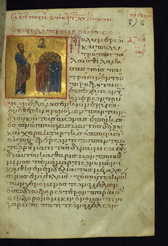 Acts and Epistles, Title page of the Epistle t...