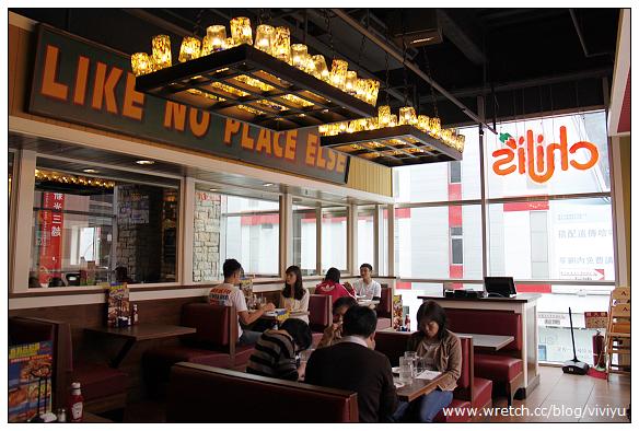 [台北.美食]Chili's Grill & Bar.香料共和國~信義店亮麗登場 @VIVIYU小世界