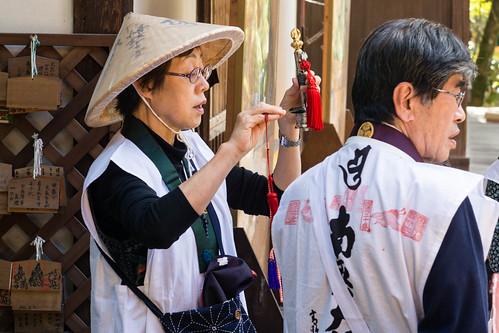 Temple de Matsuyama