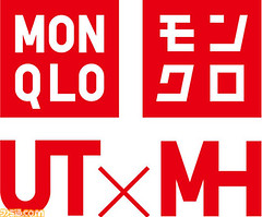 """mhxut logo • <a style=""""font-size:0.8em;"""" href=""""http://www.flickr.com/photos/66379360@N02/8692566690/"""" target=""""_blank"""">View on Flickr</a>"""