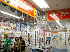 "Animate store 5 • <a style=""font-size:0.8em;"" href=""http://www.flickr.com/photos/66379360@N02/8705256717/"" target=""_blank"">View on Flickr</a>"