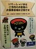 Photo:#8747 Hatsukoma poster By