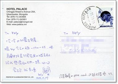 蒙古》烏蘭巴托-國家歷史博物館-蘇和巴托廣場-特勒吉國家公園-蒙古包住宿體驗☆RUSSIA & MONGOLIA