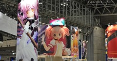 "Wonder Festival 1 • <a style=""font-size:0.8em;"" href=""http://www.flickr.com/photos/66379360@N02/7675812884/"" target=""_blank"">View on Flickr</a>"
