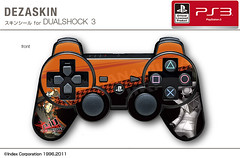 "Persona 4 Arena Skin 13 • <a style=""font-size:0.8em;"" href=""http://www.flickr.com/photos/66379360@N02/7830754638/"" target=""_blank"">View on Flickr</a>"