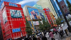 """Akihabara 11 • <a style=""""font-size:0.8em;"""" href=""""http://www.flickr.com/photos/66379360@N02/7919213118/"""" target=""""_blank"""">View on Flickr</a>"""