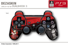 "Persona 4 Arena Skin 11 • <a style=""font-size:0.8em;"" href=""http://www.flickr.com/photos/66379360@N02/7830755234/"" target=""_blank"">View on Flickr</a>"