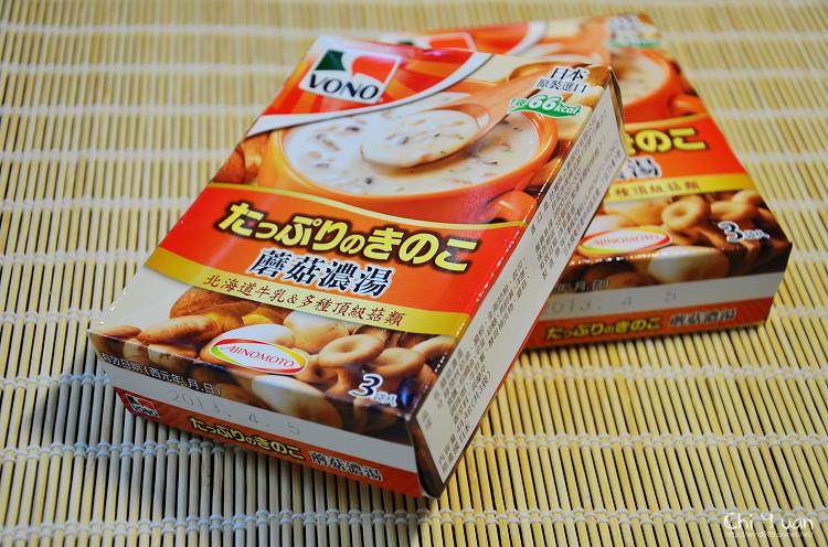 VONO蘑菇濃湯02.jpg