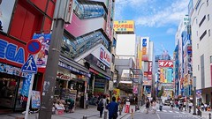 """Akihabara 5 • <a style=""""font-size:0.8em;"""" href=""""http://www.flickr.com/photos/66379360@N02/7919216516/"""" target=""""_blank"""">View on Flickr</a>"""