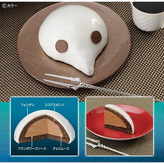 """Asauka Cake 4 • <a style=""""font-size:0.8em;"""" href=""""http://www.flickr.com/photos/66379360@N02/8066187545/"""" target=""""_blank"""">View on Flickr</a>"""