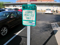 Reserved: Hybrid vehicles only
