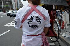 "Rickshaw 3 • <a style=""font-size:0.8em;"" href=""http://www.flickr.com/photos/66379360@N02/7978328947/"" target=""_blank"">View on Flickr</a>"