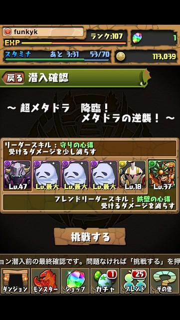 20121013202400