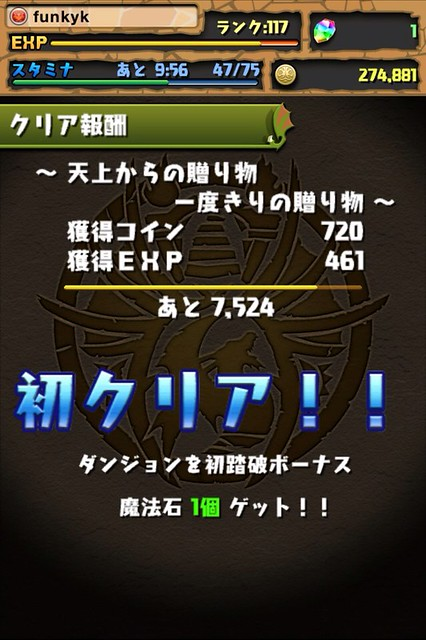 20121030200014